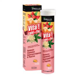 Inoplus Vita Cold n Flu, Κατά του Κρυολογήματος και της Γρίπης, 20 αναβράζοντα Δισκία