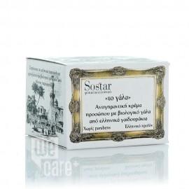 Sostar Αντιγηραντική Κρέμα Προσώπου Και Λαιμού Με Γάλα Γαϊδούρας 50 ml