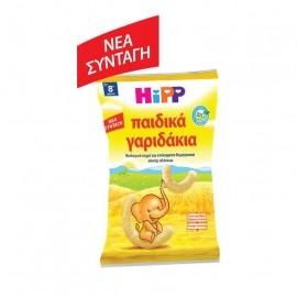 HiPP Παιδικά Γαριδάκια Καλαμποκιού, χωρίς Αλάτι-Γλουτένη, με Βιταμίνη Β1, 30gr