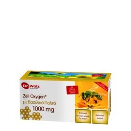Power Health Zell Oxygen + Gelee Royale 1000mg, Τόνωση & Ενέργεια για τον Άνδρα με Βασιλικό Πολτό, 14x20ml