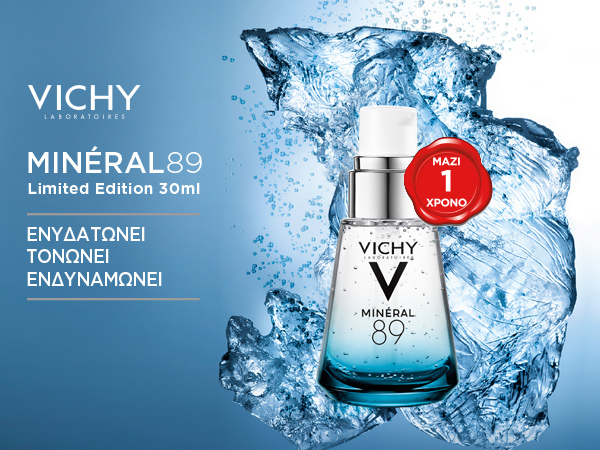 Vichy Mineral 89 Limited Edition -35%