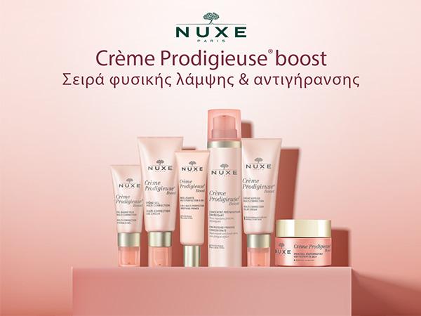 Nuxe Crème Prodigieuse με -40%