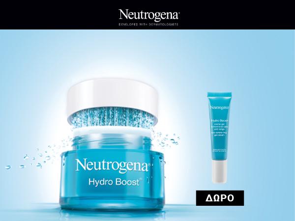 Neutrogena Hydro Boost ενυδάτωση προσώπου -20%