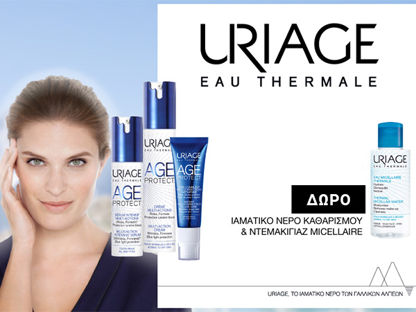 Uriage Age Protect με -40%