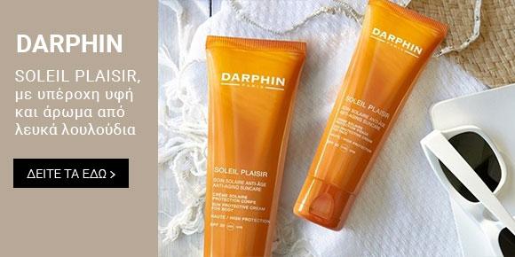 Darphin medium banner