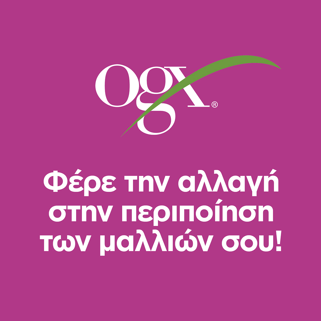 OGX small banner