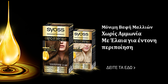 Syoss medium banner