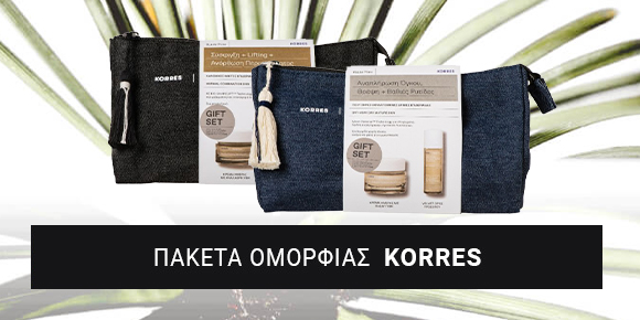 Korres medium banner