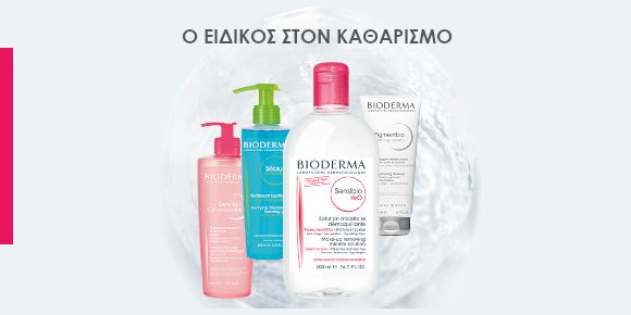 Bioderma medium banner