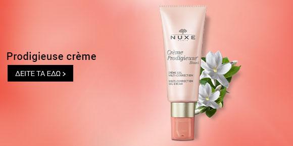 NUXE medium banner