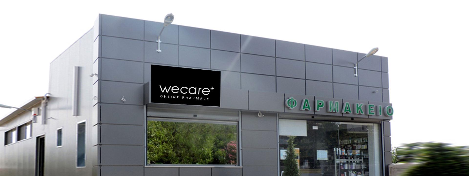 Wecare.gr - Κατάστημα