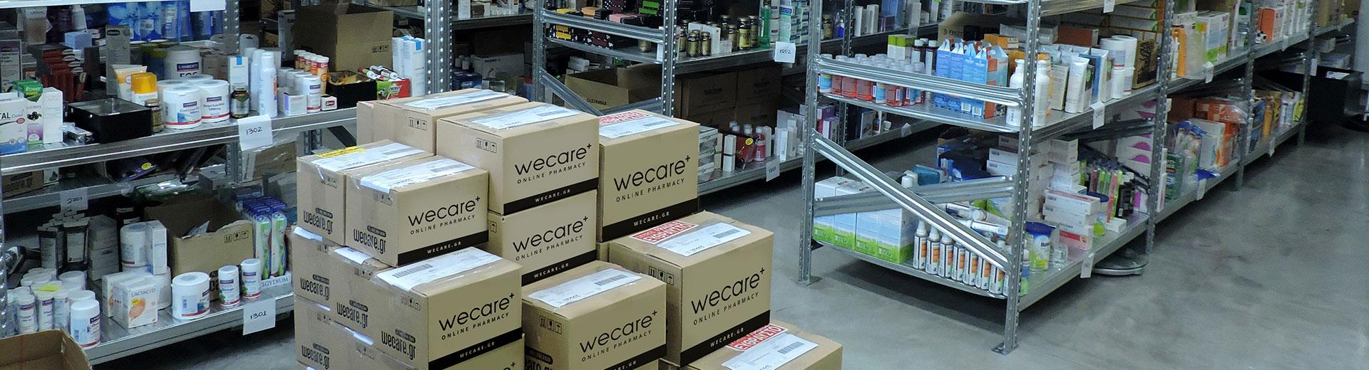 Wecare - Υψηλές προδιαγραφές φύλαξης & συντήρησης προϊόντων